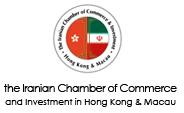 IR Chamber in HK And Macau